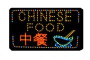 Chinees image
